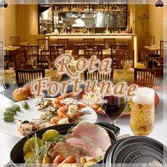Rota Fortunae/ロタ・フォルトゥーナ