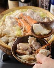 淡路若鶏でだしをとる特製ちゃんこ鍋