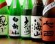 全国各地のこだわりの日本酒、焼酎ございます!