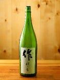 作 穂乃智純米酒