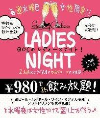 肉×ワイン QUEEN OF CHICKENS新橋本店