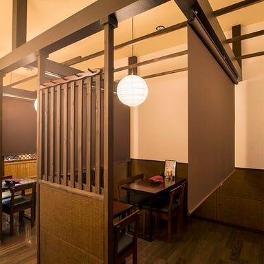 肉汁餃子酒場 餃子の西丸  店内の画像