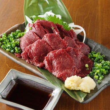 肉汁餃子酒場 餃子の西丸  こだわりの画像