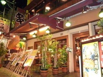 Oyaji no Kushiya Shinsekaihonten