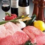 厳選されたお肉と四季折々の野菜をご提供致します。