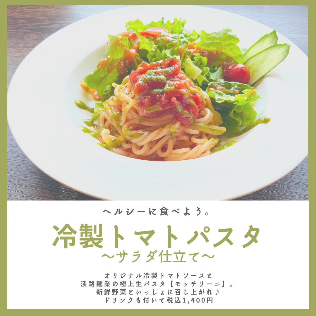 Kata's Kitchen TRAVELIN'