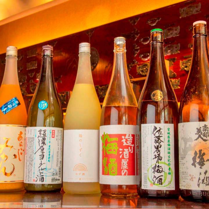 宮城・東北の梅酒やワクワクする果実酒をご用意!