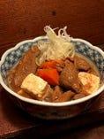 仙台味噌仕込み もつ煮