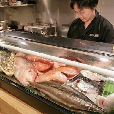 熟成魚と明石昼網 鯛之鯛 梅田店 こだわりの画像