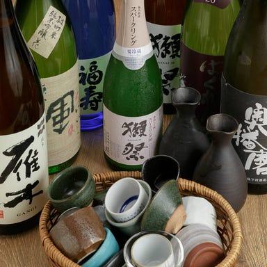 熟成魚と明石昼網 鯛之鯛 梅田店 メニューの画像