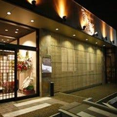 露庵 東香里店