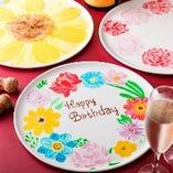ネット予約特典2.誕生日・記念日にメッセージ&イラスト付デザートプレートをプレゼント