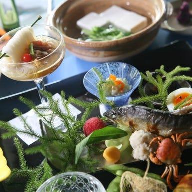 京懐石DINING 桜鶴苑  コースの画像