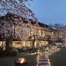 桜鶴苑の四季