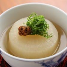自慢の京風野菜おでん
