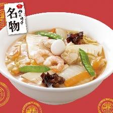 四六野菜あんかけ麺