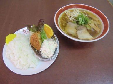 中華料理 再々来 ーサイサイライー  メニューの画像
