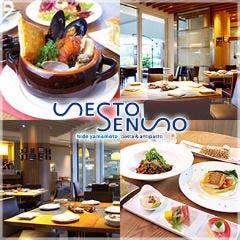 SESTO SENSO セストセンソ 新宿タカシマヤ13F
