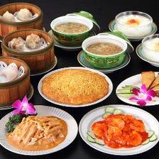 【各種宴会・ランチ】『飲茶コース』全9品!名物料理の梅蘭焼きそば、小籠包、海老チリソース付き