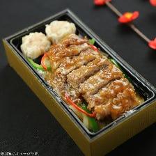 【テイクアウト限定】中華風牛ひれステーキ弁当