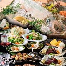 《ポイント利用可》【個人盛り】春コース〈2〉活イカ造りと鰹の藁焼きコース《お料理のみ》