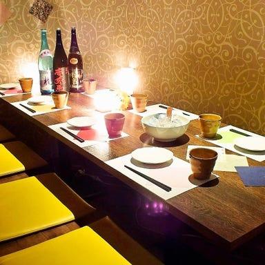全席完全個室 食べ飲み放題 ゆずの小町 紙屋町店 店内の画像