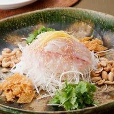 新鮮な海鮮料理をご堪能いただけます