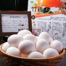 白石市より竹鶏ファームの竹鶏たまご
