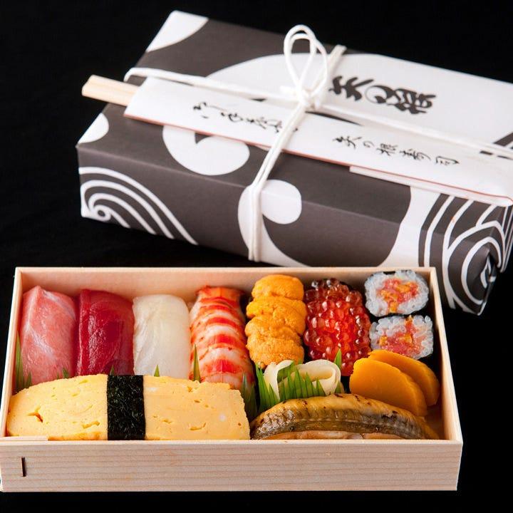 お寿司や巻物のお土産も承ります