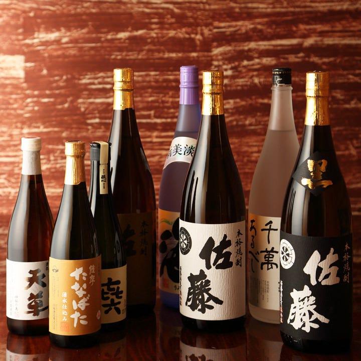 本格焼酎は矢の根寿司のお料理に合うものを厳選してご提供!