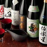 日本酒・特選地酒