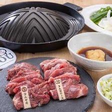 名物アイラムジンギスカンセット【ラムモモ、ラムロース、野菜セット】