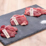 ラム肉3種盛り合わせ[もも・ロース・上肩ロース]【追加】