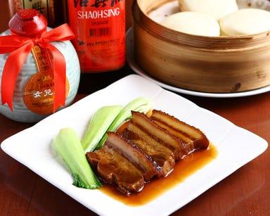 台湾小皿料理 阿里城 晴海トリトン店 こだわりの画像