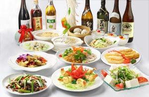台湾小皿料理 阿里城 晴海トリトン店 コースの画像