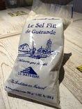 ゲランドの塩【フランス】