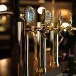 【ドラフトビール】 4種類のビールをご用意しております!