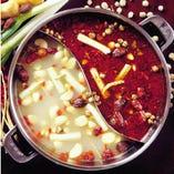 【スープについて】