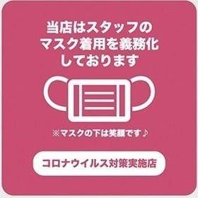 個室肉バルがむしゃら新橋店  メニューの画像