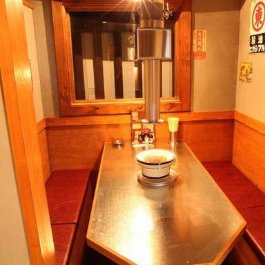 炭火焼肉 昭和大衆ホルモン 守口寺方店 店内の画像