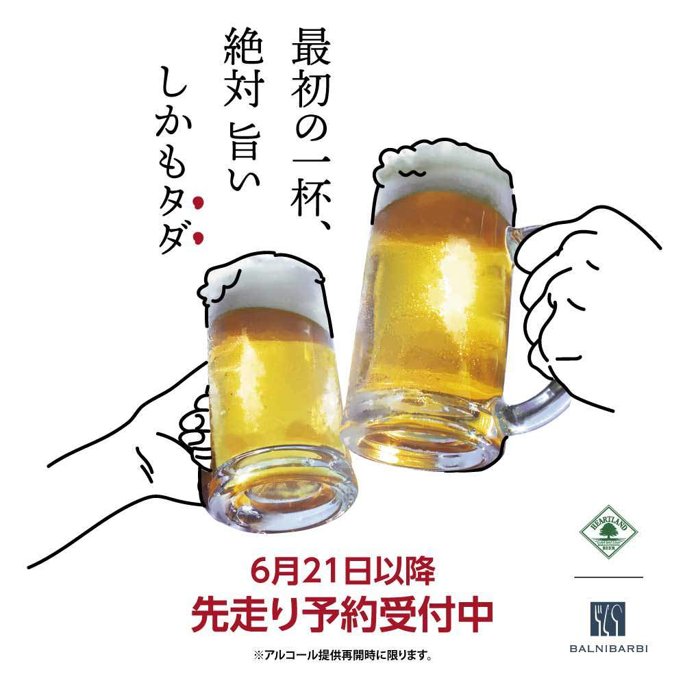 シャンデリアテーブル 阪急梅田