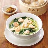 えび麺セット