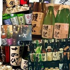 【ぐるなび限定】プレミアム日本酒飲み放題6000コース 約400種類が飲めます