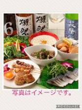 料理3800円 全8品
