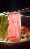 アグー豚【沖縄県】