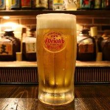沖縄生まれ、自慢のオリオンビール
