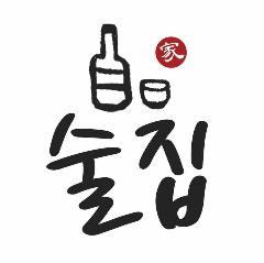 韓国居酒屋 スルジプ