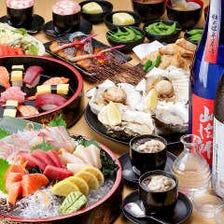 人気!2H飲み放題・海鮮宴会コース