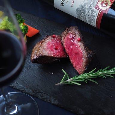 仙台牛とチーズとワインのお店 Forma 川越店 こだわりの画像