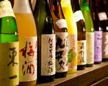 梅酒・日本酒多数品揃えがございます♪